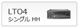 HP LTO4 シングルドライブ