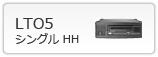 HP LTO5 シングルドライブ