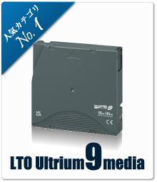 LTO7 データカートリッジ一覧