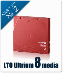 LTO8 データカートリッジ一覧