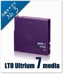 LTO6 データカートリッジ一覧